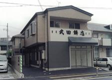 shop_23